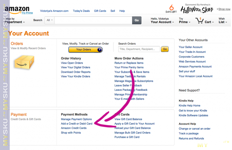 Find Amazon return policy, gift returns address , RMA number, store credit, how to get a refund, label, exchange, can you return Amazon online items without ...