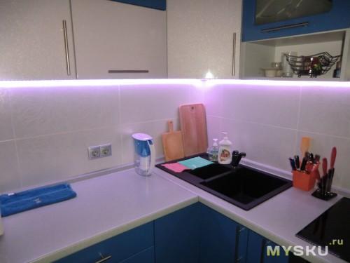 Светодиодная лента как установить на кухне
