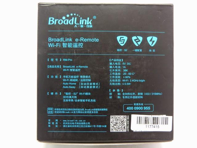 Broadlink Rm2 Rm Pro Инструкция - фото 9