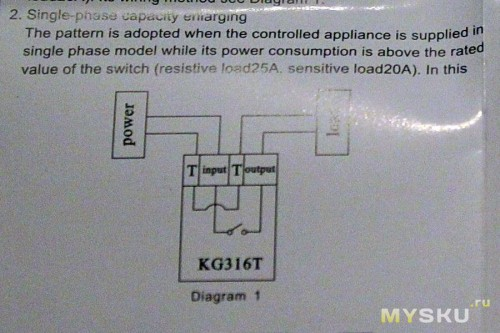 Kg316t инструкция на русскомdoc