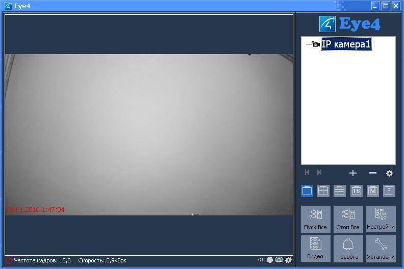TVC-Mall: Обзор IP камеры VSTARCAM C7837WIP HD 720P с приводом наклона и поворота