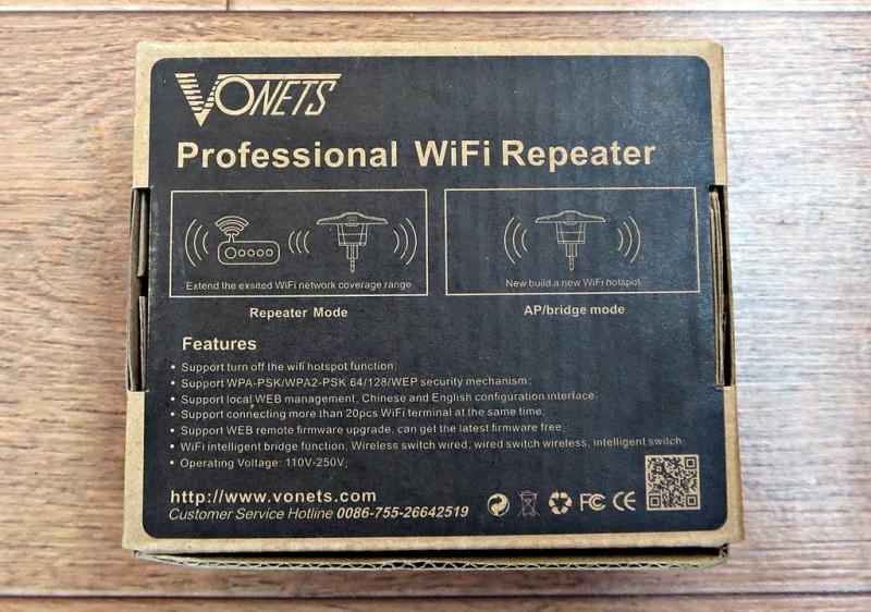 TVC-Mall: Компактный мост-репитер VONETS VRP5G с поддержкой частоты 2,4 и 5 ГГц для расширения покрытия WiFi