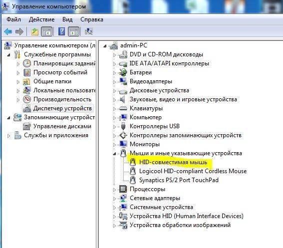 Banggood: Обзор Lefant F8 - аэромышь для презентаций слайдов и не только.