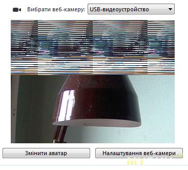 Работа камеры с иконы скачать схемы бесплатно - 17924