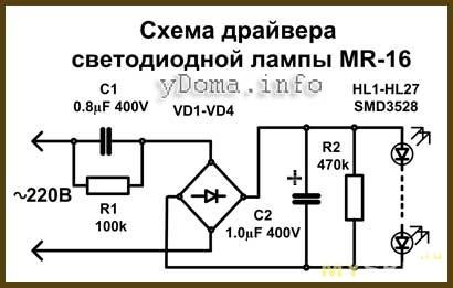 Схемы драйверов для питания светодиодов своими руками
