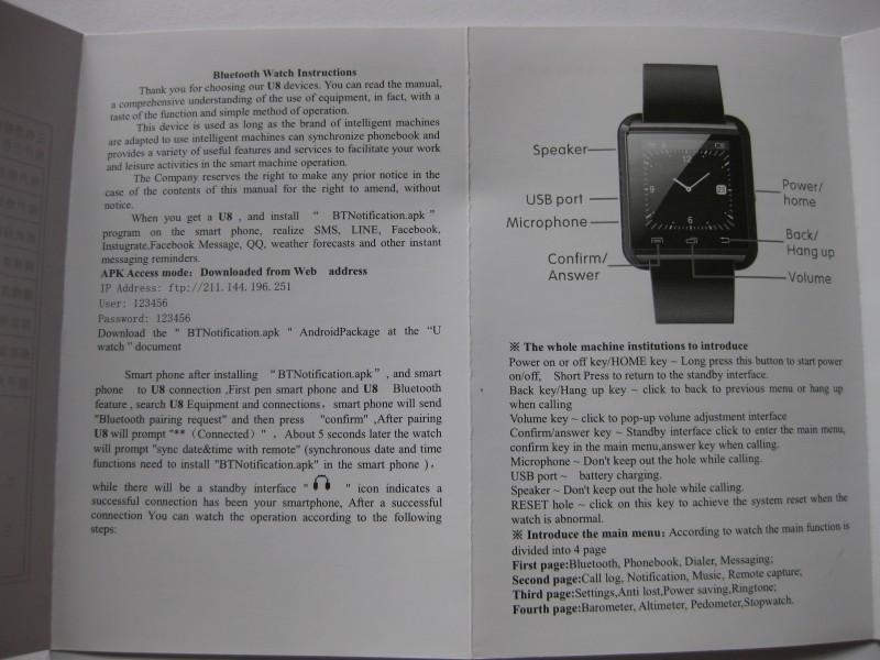 Умные Часы Инструкция По Применению - фото 8