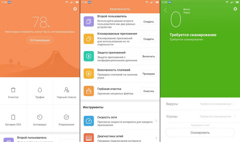 GearBest: Xiaomi Redmi Note 4 - обновление популярного смартфона, версия 3GbGb