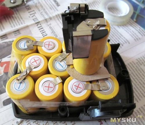 аккумулятор