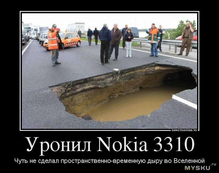 http://img.mysku-st.ru/uploads/images/00/65/31/2014/10/27/114dcb.jpg