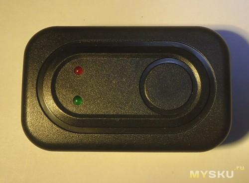 прибор для прослушки сотового телефона