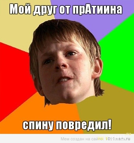 smotret-perviy-v-popku