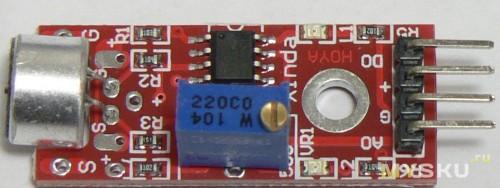 Sound Sensor Moudle