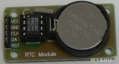 RTC Module