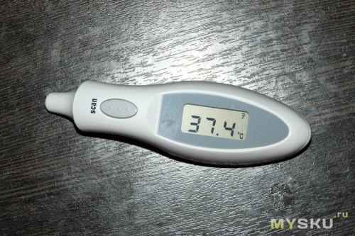 Ртутный Термометр Инструкция