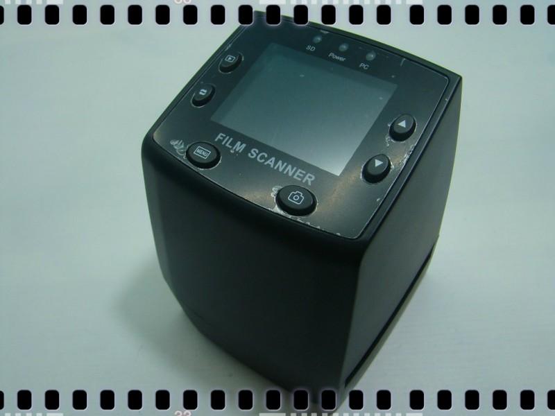 Сканер для оцифровки фотопленки и слайдов в домашних условиях 90
