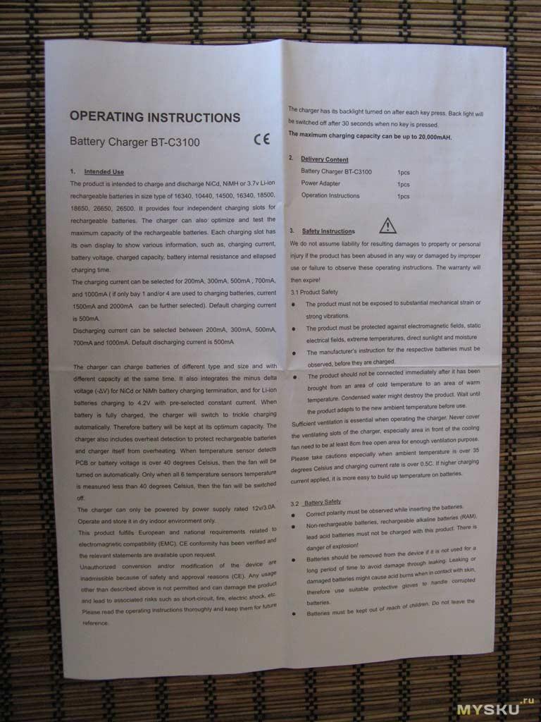 инструкция к Bt-c3100 - фото 8