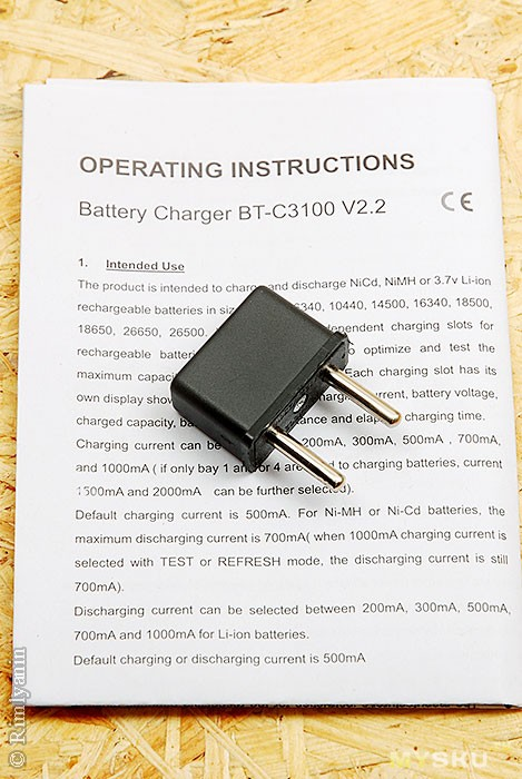 инструкция к Bt-c3100 - фото 3