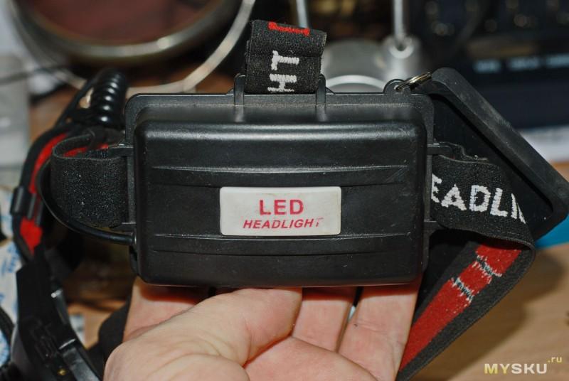 Аккумулятор для налобного фонаря своими руками