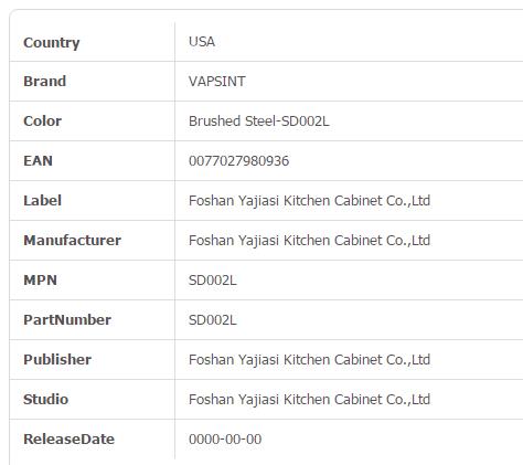 Заказ кухонной мебели по интернету