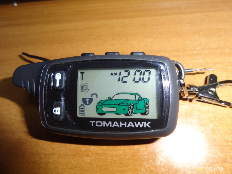 Ремонт автосигнализации томагавк