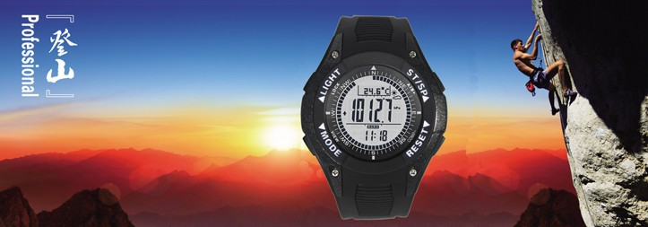 Часы Sunroad Fr8204a Инструкция - фото 5