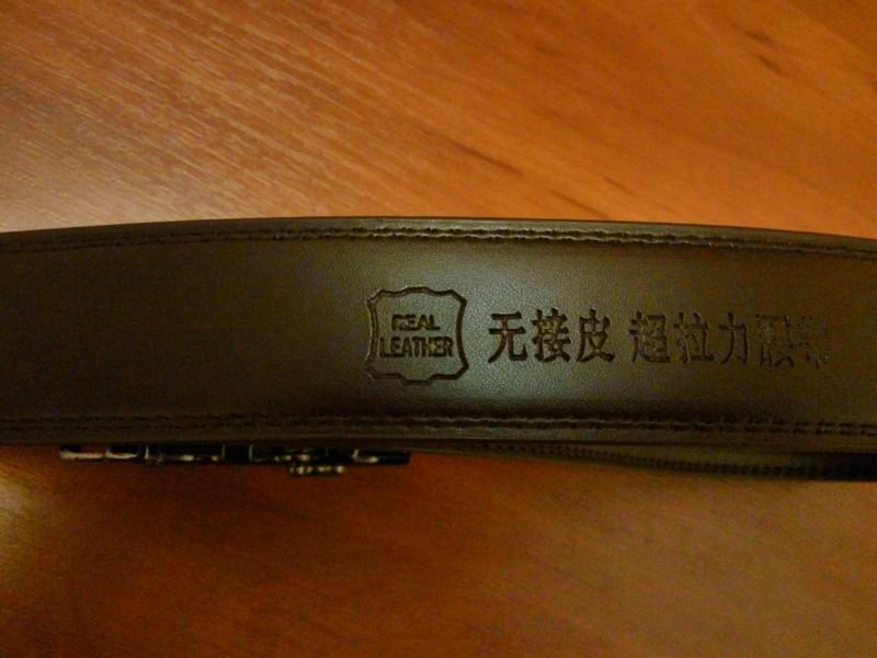 ChinaBuye: Поясной ремень-автомат