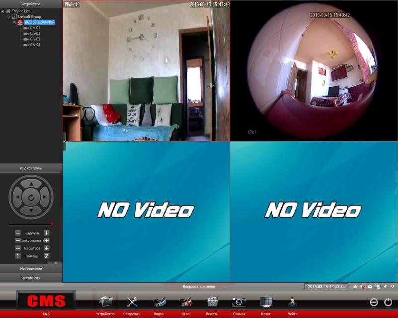 Banggood: Wanscam HL0162 4-канальный видеорегистратор с поддержкой ONVIF для IP камер наблюдения