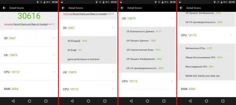 GearBest: Тестируем прототип: Uhans H5000 - бюджетный смартфон с приятными характеристиками 5' 720p/3Gb/32Gb и емкой батареей 4500mAh