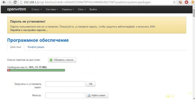http://img.mysku-st.ru/uploads/images/01/88/08/2015/06/01/c7b115.jpg