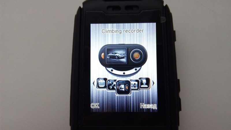 GearBest: NO.1 A9 - защищенный телефон - павербанк