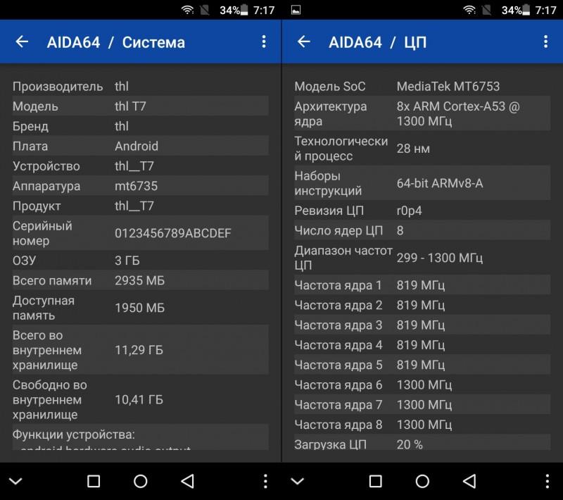 Aliexpress: THL T7 - полевой обзор