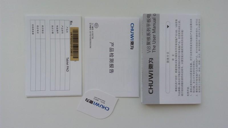 Banggood: Chuwi Vi8 Plus - дешевый и качественный Windows 10 планшет на новом Intel X5 Cherry Trail Z8300
