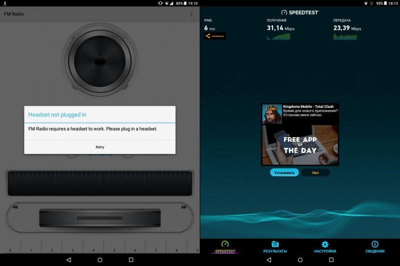 GearBest: Onda V919 3G s - бюджетный планшет с большим экраном, 3G, GPS и хорошей батареей