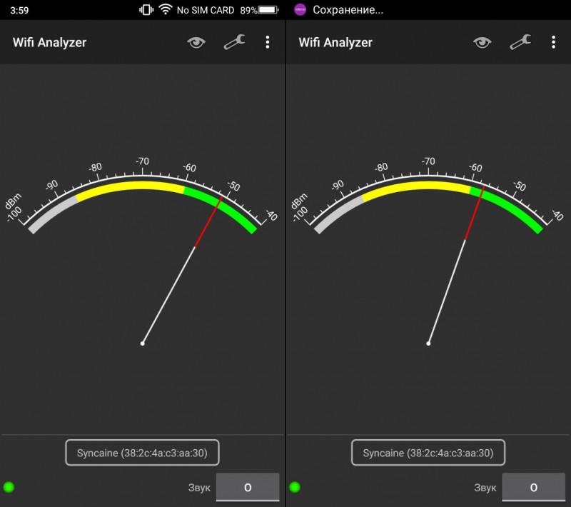 Banggood: PEPSI P1S - обзор ПЕПСИфона