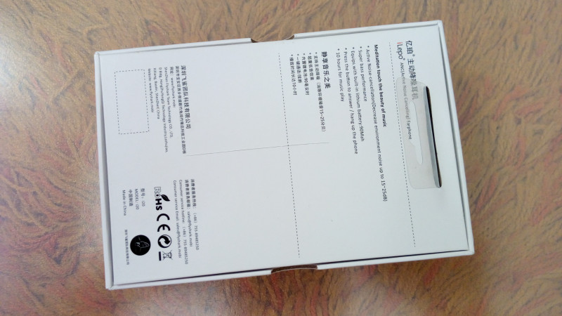 Магазины Китая: iLepo i20 - обзор Hi-Fi гарнитуры с шумоподавлением