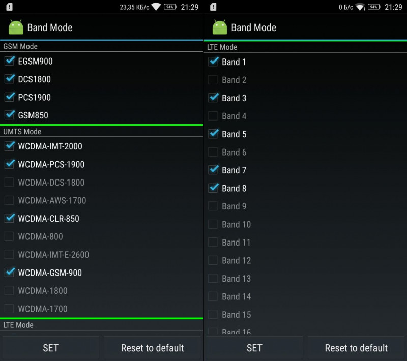 GearBest: Lenovo X3 Lite - многоликий A7010