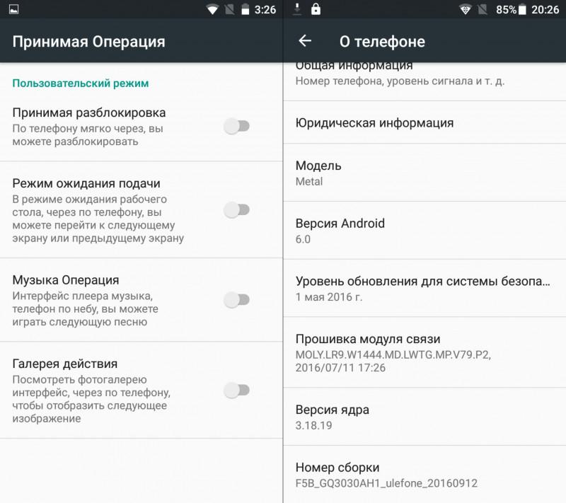 TomTop: Обзор Ulefone Metal - смартфон с металлическим именем