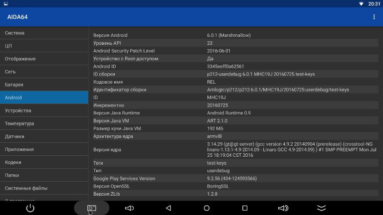 Banggood: Cooleme MB1 - ТВ-бокс с устойчивым WIFI приёмом, аналог Mini M8S II!