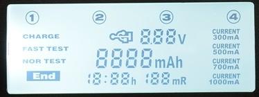 GearBest: Зарядное устройство VariCore V40