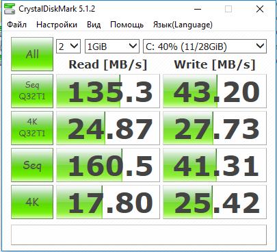 GearBest: Мини ПК Beelink Z83 на Intel  Z8300