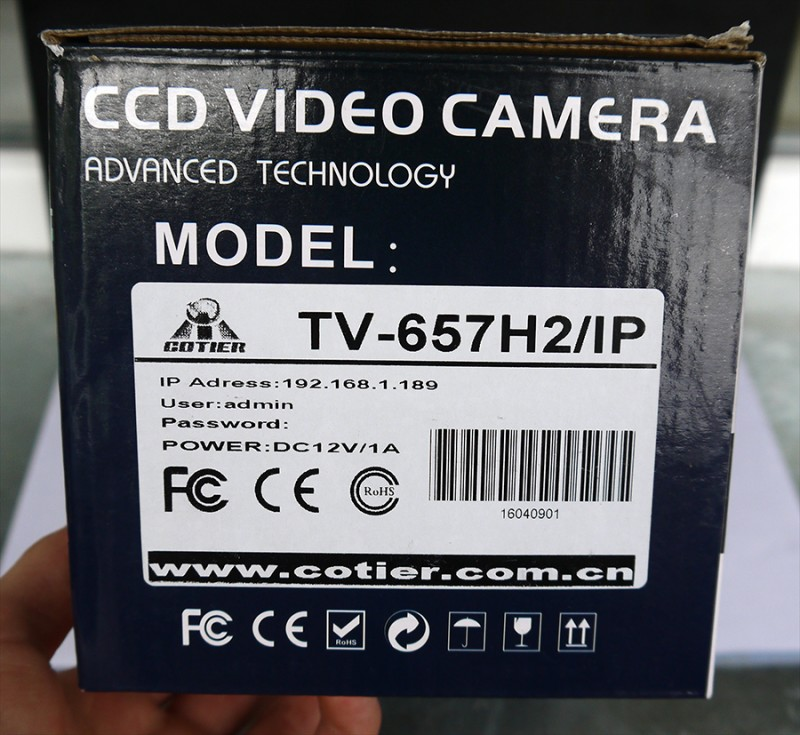 TVC-Mall: Наружная Ip камера COTIER TV-657H2, 2.0MP