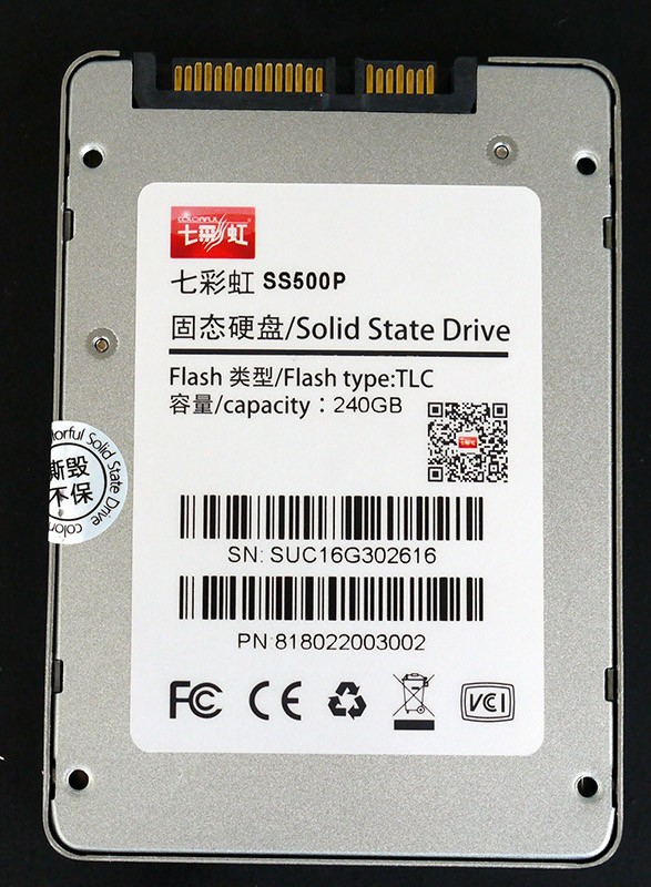 GearBest: SSD диск Colorful SS500P на 240GB