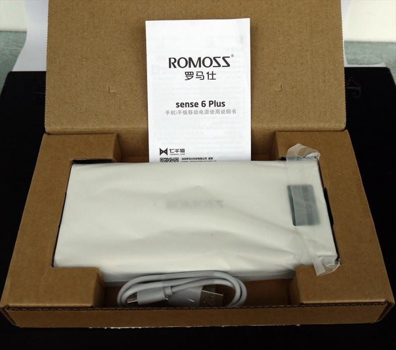 TVC-Mall: Повербанк ROMOSS Sense 6 Plus 20000mAh 2.1A