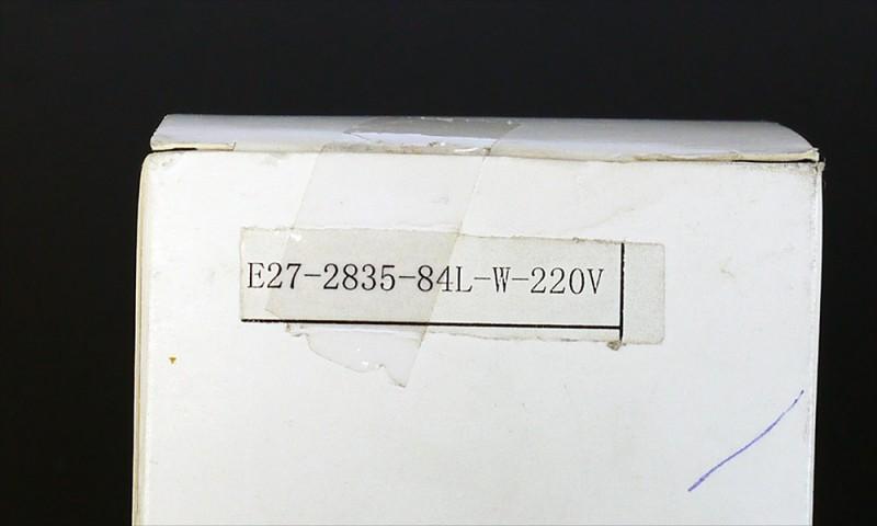 ChinaBuye: Светодиодная лампа 18W SMD2835 84-LED