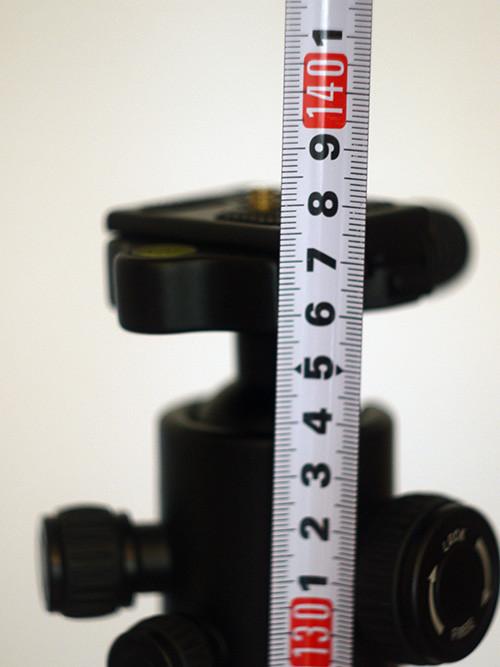 GearBest: Штатив QZSD Q666