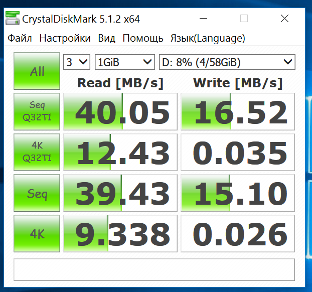 GearBest: Мини ПК Beelink Z83 II на Intel Z8350