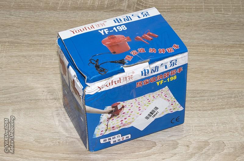 ChinaBuye: Насос для матрасов и других изделий