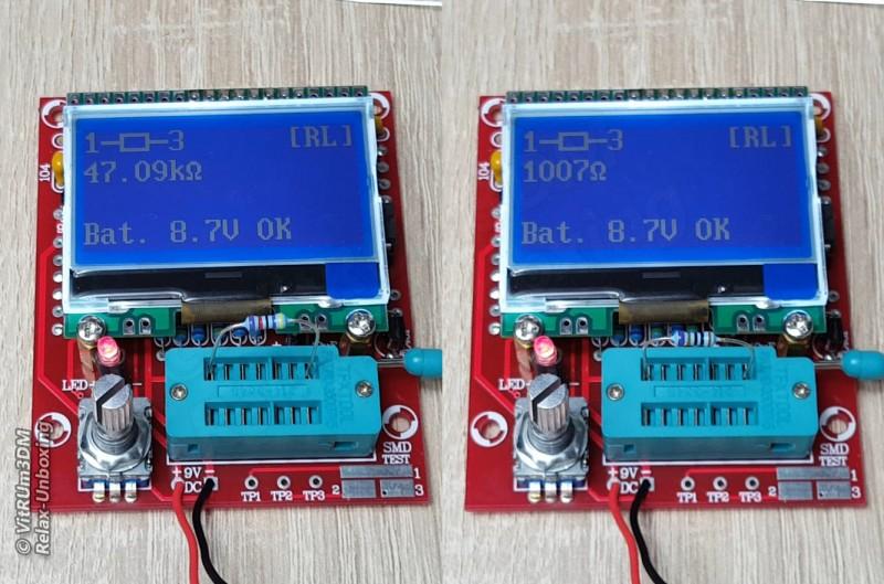 GearBest: Тестер транзисторов
