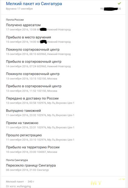 09 Трeк Рeдми 1
