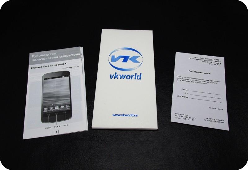 Pandawill: VKworld VK700 Pro - хороший бюджетник с 3.0D экраном